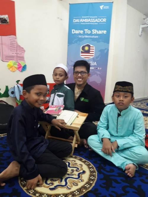 Taman Pendidikan Alquran di Malaysia