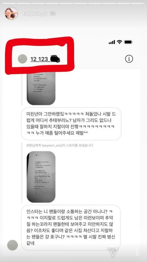 Taeyeon SNSD memberikan pelajaran kepada haters dengan mengunggah identitas mereka.