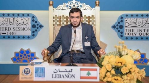 kouja penghafal alquran dari Lebanon