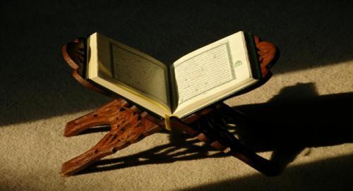 alquran untuk islam