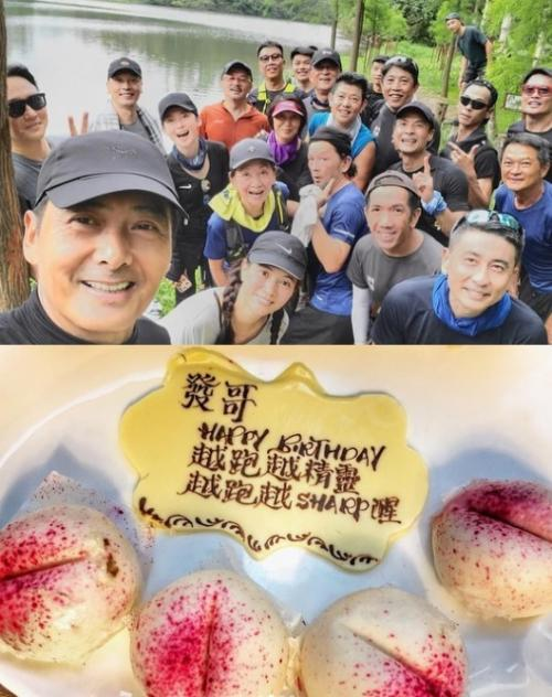 Chow Yun Fat merayakan ulang tahun ke-64 dengan hiking bersama 19 sahabatnya. (Foto: Instagram/Anita Yuen)