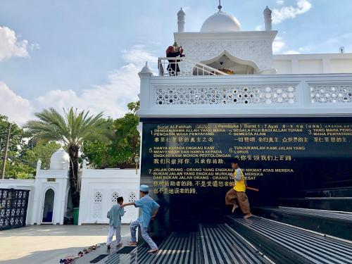 Masjid Ramlie Musofa. (Foto: Muhammad Sukardi/Okezone)