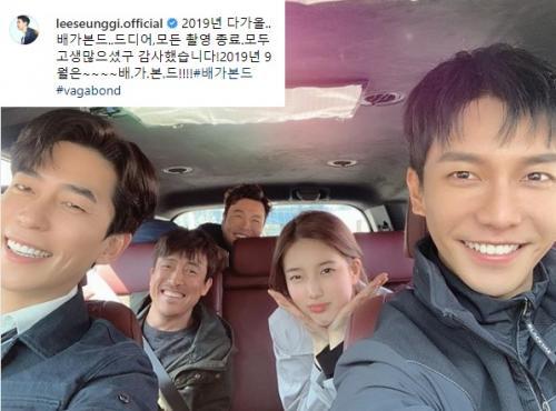 Lee Seung Gi akhirnya menyelesaikan syuting drama Vagabond. (Foto: Instagram)