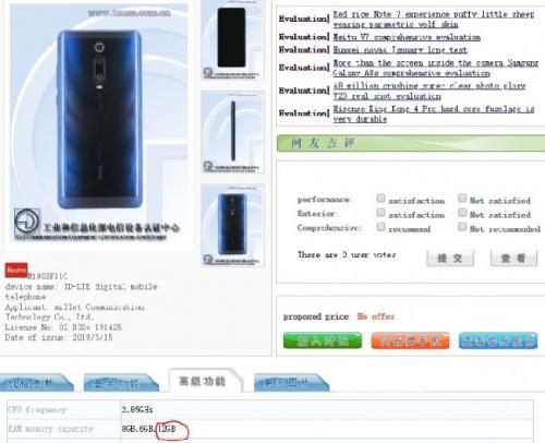 Redmi K20 Pro Hadirkan Versi RAM 12 GB
