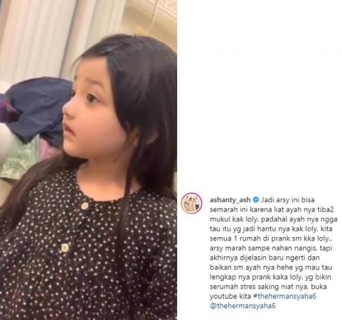 Arsy mengamuk saat mengetahui ayahnya, Anang Hermansyah, memukul sang kakak, Aurel. (Foto: Instagram/Ashanty)