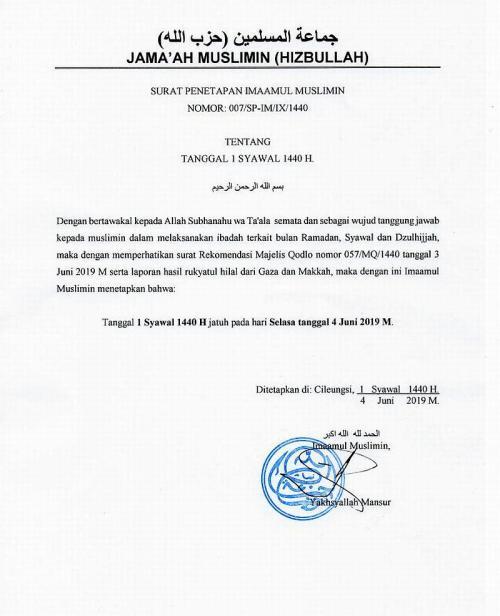 Jamaah Muslimin Hizbullah Rayakan Idul Fitri 1440 Hijriah