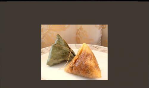 Kue Tradisional Bacang
