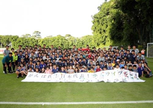 Timnas Jepang (Foto: Japan Football Association)