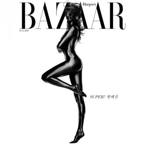 Foto Han Hye Jin untuk sampul Harper's Bazaar picu kemarahan publik. (Foto: Instagram)