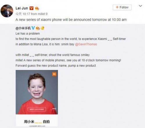 Xiaomi buat ponsel dengan kamera unik