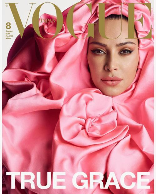 Sampul majalah Vogue
