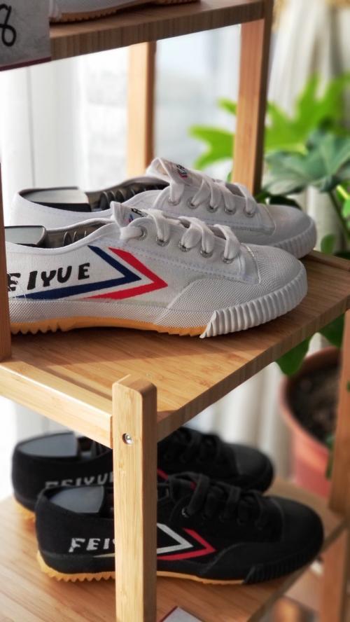 sneakers shaolin