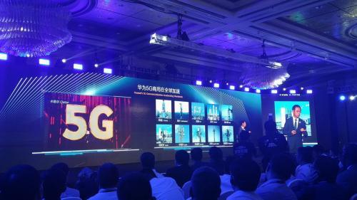 Huawei salah satu penyedia teknologi atau penyedia perangkat telekomunikasi yang fokus pada pengembangan 5G.