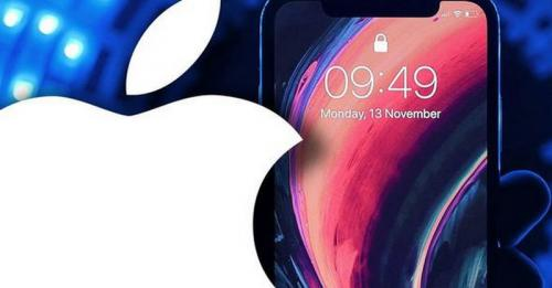 Apple iPhone 12 kabarnya mulai dirilis pada 2020.