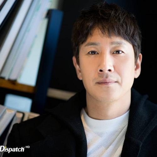 Lee Sun Gyun. (Foto: Dispatch)