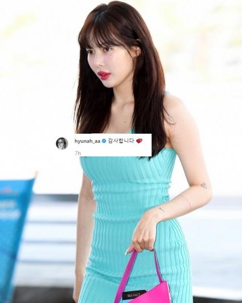 HyunA tampil di bandara dengan bibir lebih penuh. Hal ini membuat netizen menudingnya melakukan filler bibir. (Foto: Instagram)
