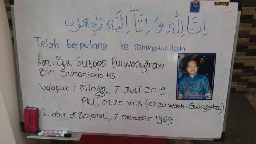 Sutopo Purwo Nugroho. (Foto : Wahyu Muntinanto/Okezone)
