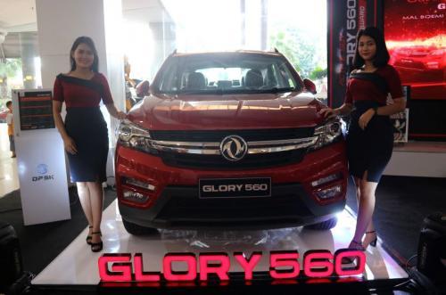 Peluncuran Glory 560