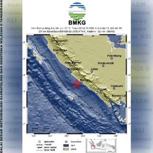 Gempa di Bengkulu Selatan (foto: BMKG)