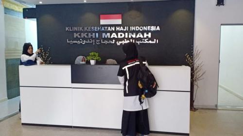 Klinik Kesehatan Haji Indonesia (KKHI) Madinah (Foto: Dok Okezone.com/Widi Agustian)