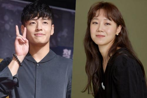 Kang Ha Neul dan Gong Hyo Jin