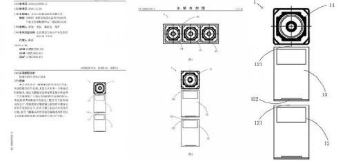 Xiaomi Patenkan Kamera Periskop Dua Lensa