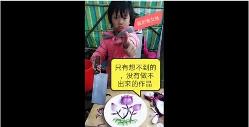 Liu Limei bocah