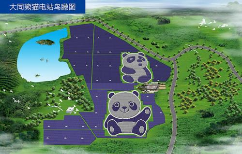 Salah satu operator energi bersih terbesar di China berhasil membangun ladang panel surya seluas 248 hektar.