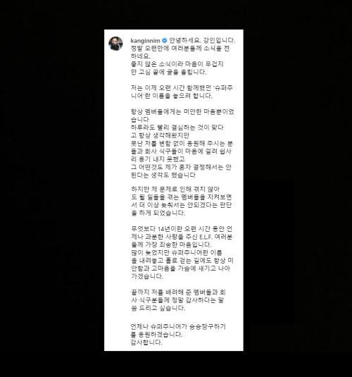 Kangin umumkan tinggalkan Super Junior. (Foto: Instagram)