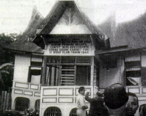 Rumah Sjafruddin Prawiranegara yang menjabat Presiden PDRI (Wikipedia)