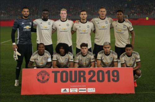 Romelu Lukaku tidak masuk dalam tim Man United (Foto: Situs resmi Man United)