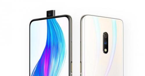 Realme dikabarkan akan segera memboyong ponsel terbarunya Realme X pada 25 Juli 2019 di pasar Tanah Air.
