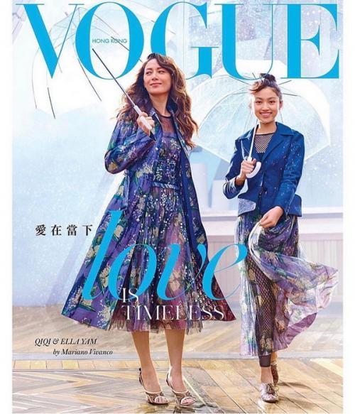 Siapa sih sosok model yang visualnya membuat kagum netizen Hong Kong Ella Yam?