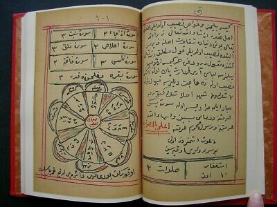 Kitab sumber ilmu