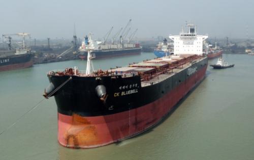 Foto/Ship posting
