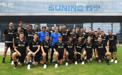 Suning Group mengambil Inter Milan sejak 2016