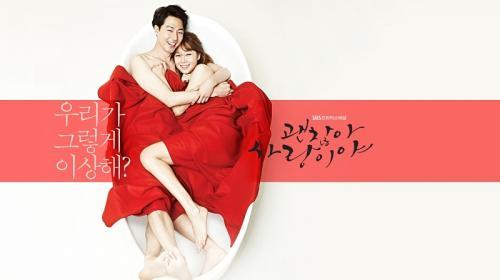 Poster drama Thats Okay Its Love, salah satu proyek populer No Hee Kyung. (Foto: SBS)