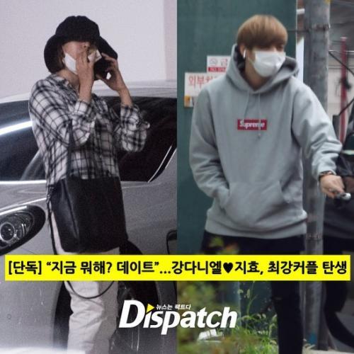 Kang Daniel dan Jihyo, Foto: Dispatch