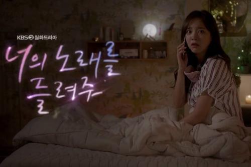 Kim Sejeong di I Wanna Hear Your Song