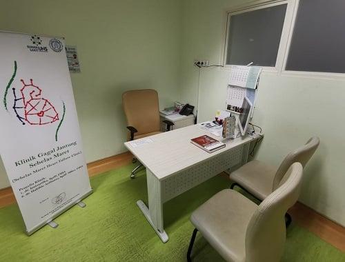 Klinik Jantung UNS
