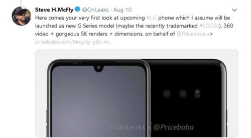 LG dikabarkan tengah menyiapkan ponsel terbaru yang dinamakan LG G8x.