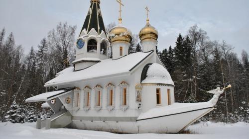 Gereja