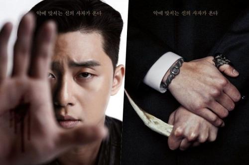 Park Seo Joon terakhir bermain dalam film The Divine Fury. (Foto: KeyEast)