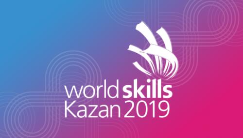 Wolrd Skill Competition 2019 Kazan, Rusia. (Foto: worldskill.org)