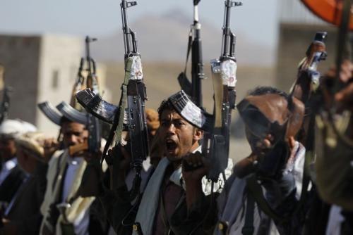 Gerilyawan Houthi (Ist)