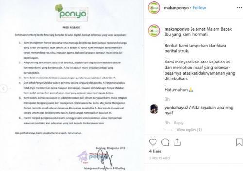 Instagram makanponyo