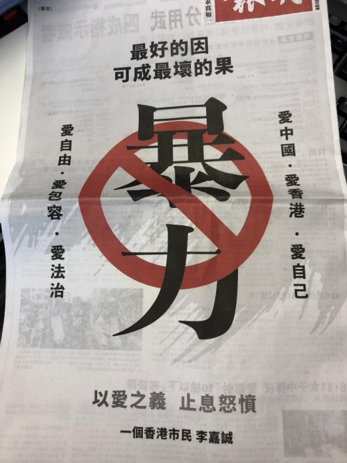 Iklan Li Ka-shing