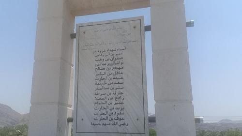 Tugu Monumen di Badar. (Foto : Okezone.com/Widi Agustian)