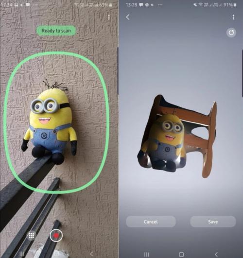 Samsung Rilis Aplikasi 3D Scanner
