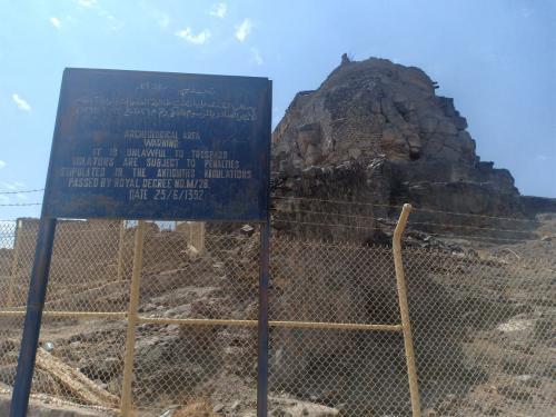 Benteng Yahudi yang berhasil direbut Rasulullah SAW